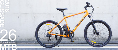 電動自転車 グリッサード 26インチ