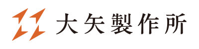 大矢製作所ロゴ