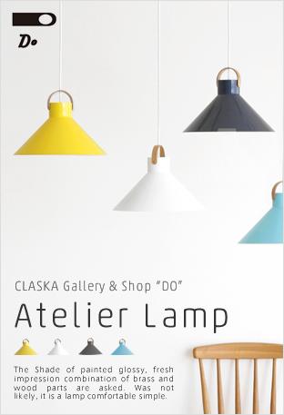 「CLASKA DO」オリジナルのアトリエペンダントランプ