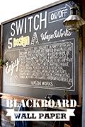 黒板シート