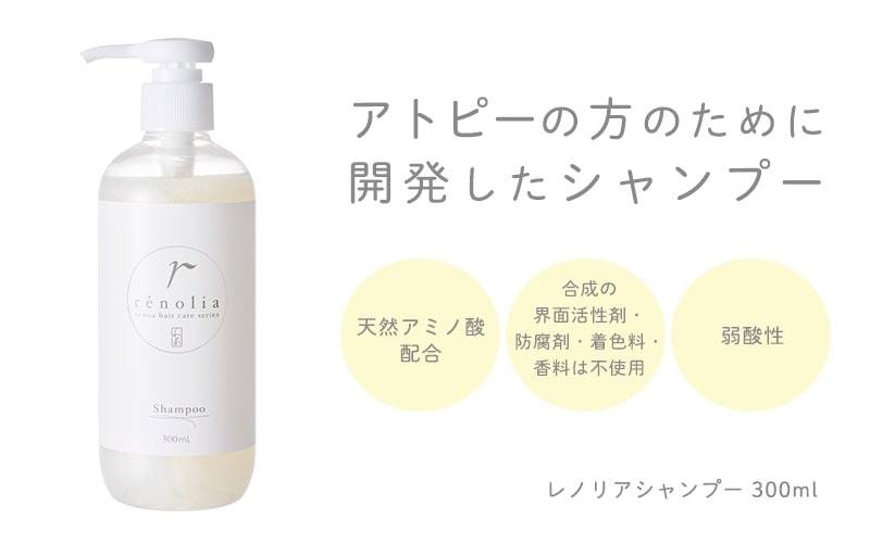 shampoo-w800-text3