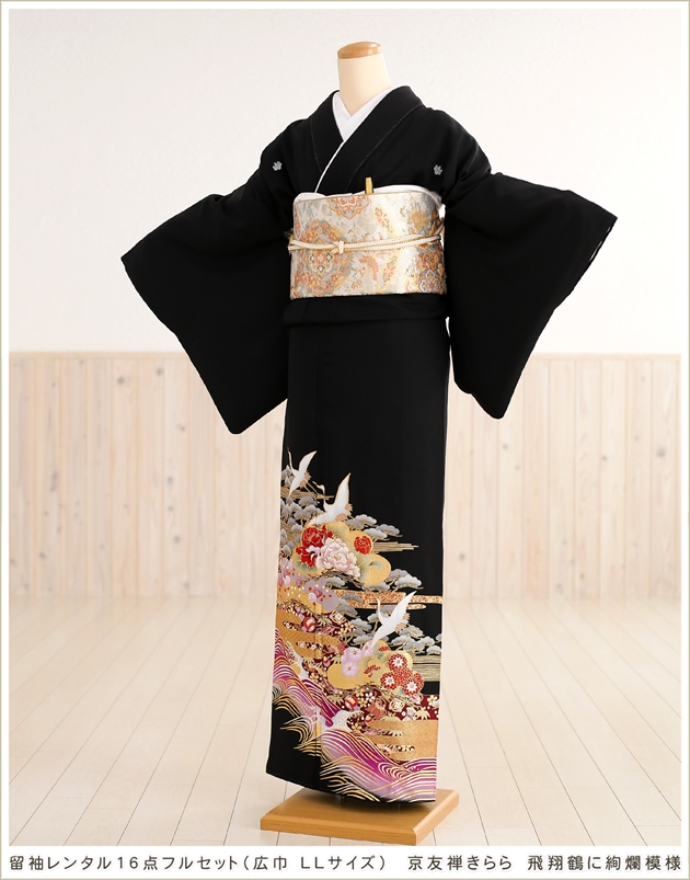 大きいサイズ留袖レンタル「京友禅きらら」