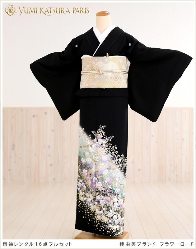 桂由美留袖レンタル「フラワーロード」