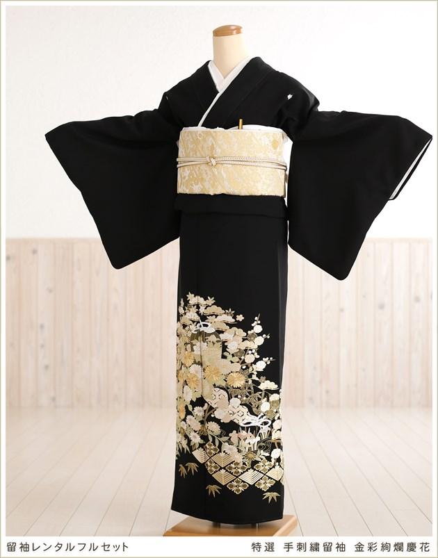 最高級「手刺繍」留袖レンタル金彩絢爛慶花