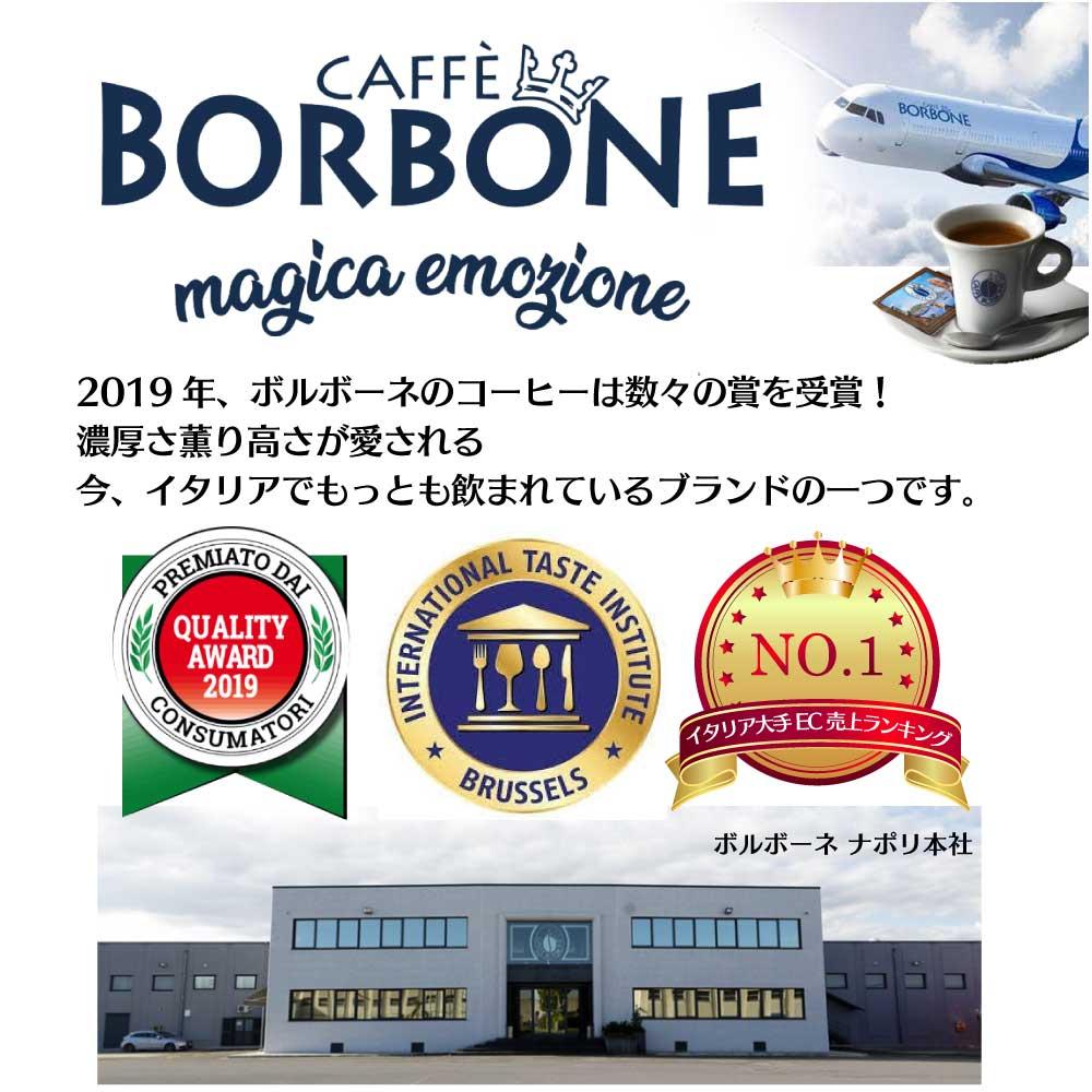 2019 受賞歴多数 今イタリアで話題の ネスプレッソ カプセル 互換 ボルボーネnespresso ネスプレ コーヒーカプセル