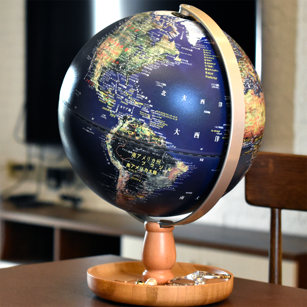 20cm地球儀ブルー