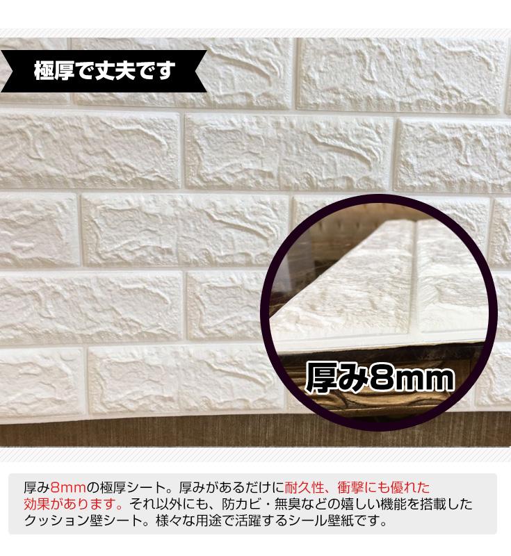 インテリア 北欧 雑貨 おしゃれ 板壁 腰壁 リメイクシート クッションシート クッションレンガシート クッションブリック 壁 壁紙