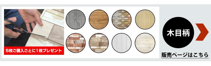 白 ホワイトインテリア 北欧 雑貨 おしゃれ 板壁 腰壁 木目 リメイクシート クッションシート クッションレンガシート クッションブリック 壁 壁紙