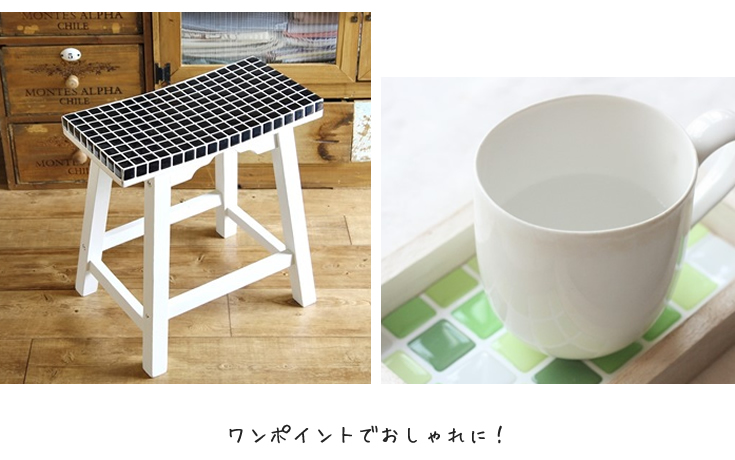 【防水・耐熱】モザイク・ブリックタイルシール