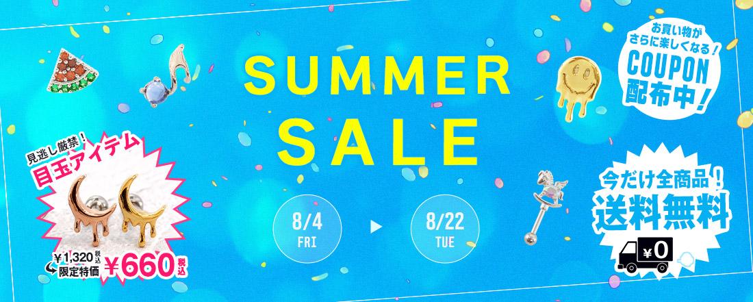 【イベント】ロキスペシャルセール