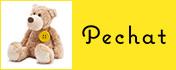 ペチャット Pechat