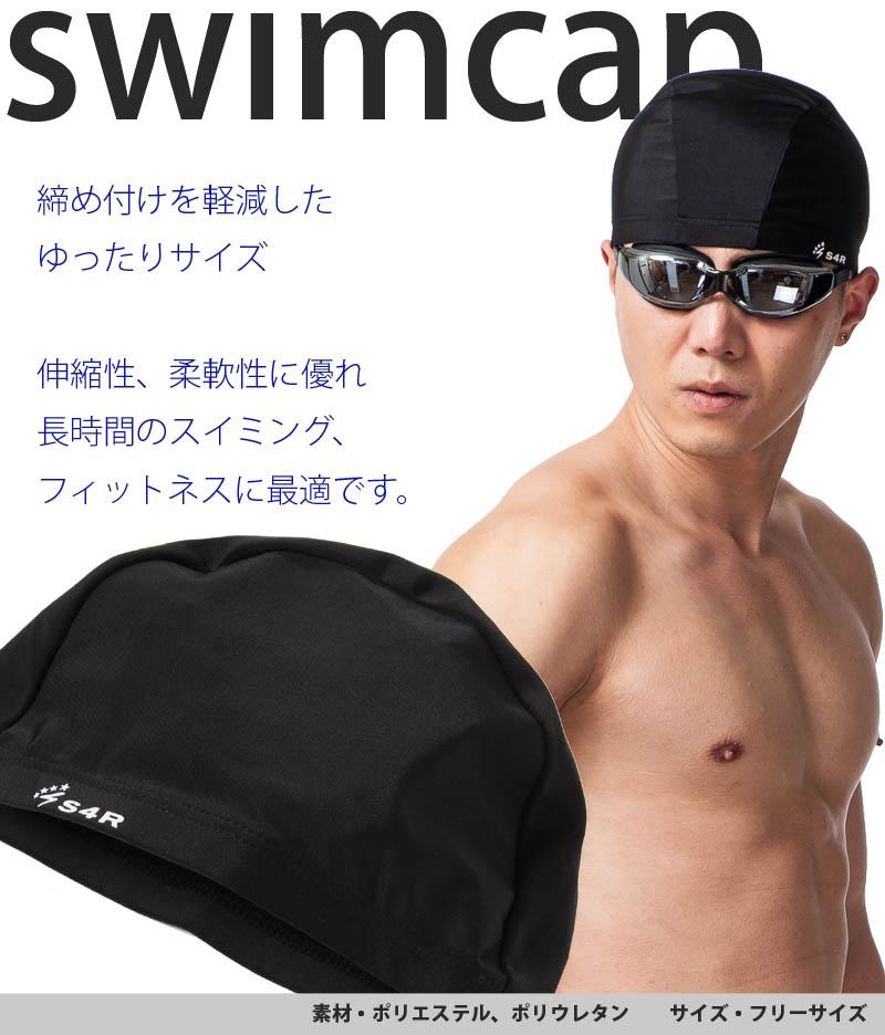メンズ 競泳水着 5点セット/フィットネス水着 スイミングキャップ/S4R