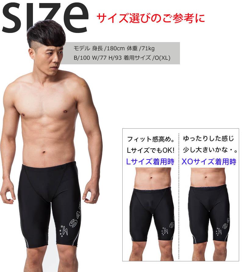 メンズ 競泳水着 5点セット/フィットネス水着 サイズ/S4R