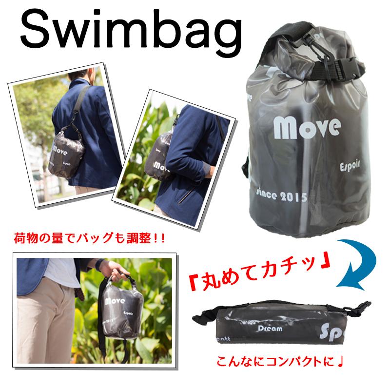 メンズ 競泳水着 5点セット/フィットネス水着 スイミングプルーフバッグ2/S4R