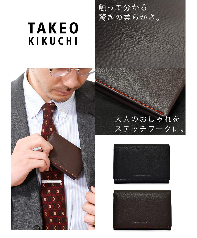 TAKEO KIKUCHI|タケオキクチ