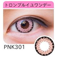 トロンプルイユ 高発色 カラバリ豊富 フチあり 派手 薄ピンク 肌色カラコン 桜 さくら