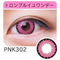 トロンプルイユ ピンク ショッキングピンク 桃色 恋 ヒロイン 推し メロメロ ハート