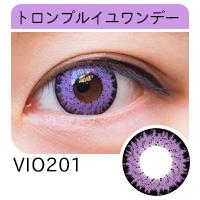 トロンプルイユ 高発色 カラバリ豊富 フチあり イケメンコスプレ 刀 派手 VIO201 紫
