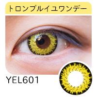 トロンプルイユ 高発色 カラバリ豊富 フチあり イケメンコスプレ 派手 雷 YEL601