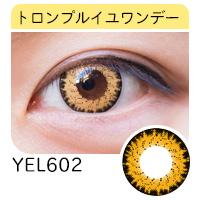 トロンプルイユ 高発色 フチあり コスプレカラコン イケメン 派手 スパーク YEL602