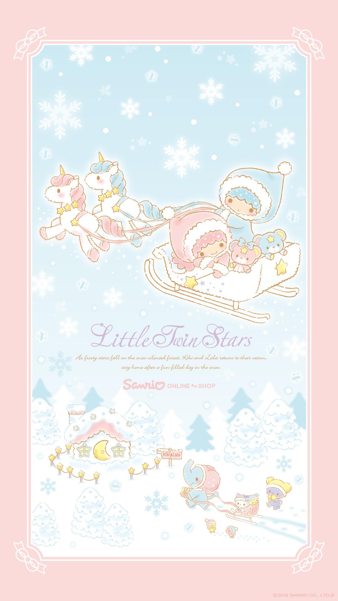 Sanrio Christmas 2019