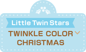 Little Twin Stars TWINKLE COLOR CHRISTMAS
