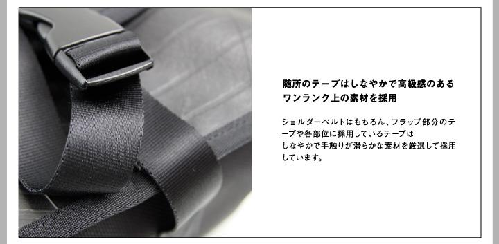 デザイナーズメッセンジャーバッグSEAL(シール)