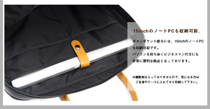 ブリーフケース waterproof modelSEAL(シール)