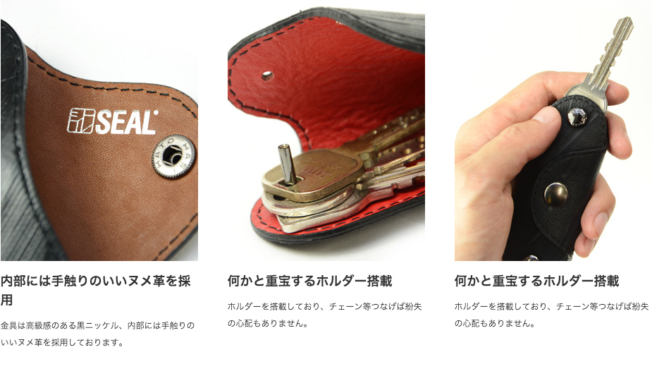iPhone6ケース diary typeSEAL(シール)