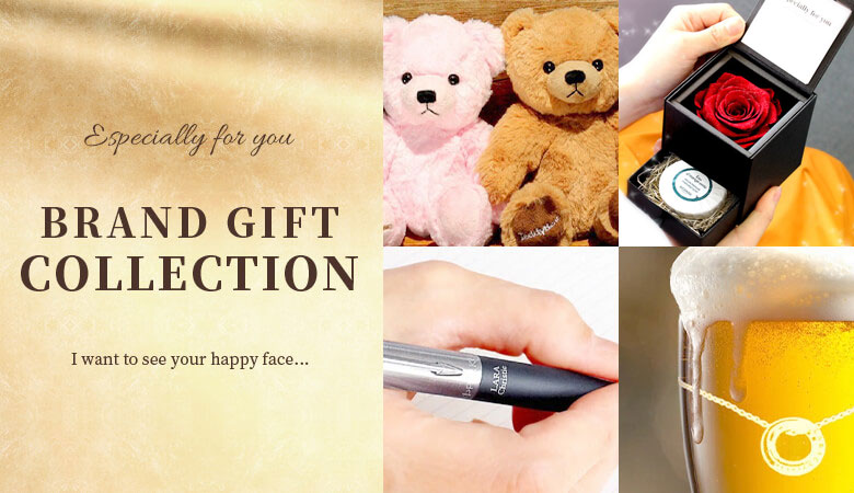 BRAND GIFT COLLECTION