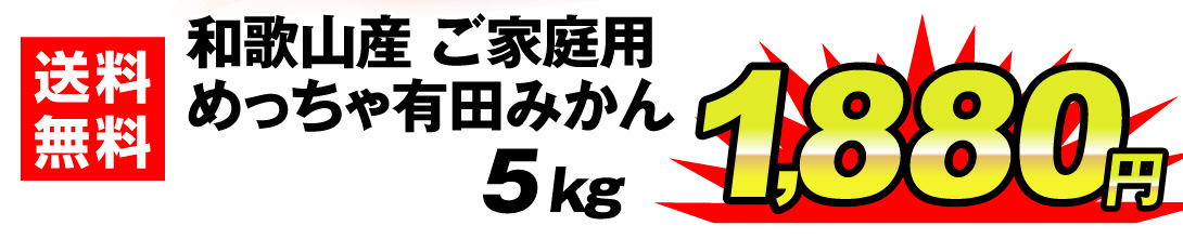 1880円