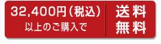 10800鐃淳以常申鐃塾わ申鐃緒申鐃緒申鐃緒申鐃緒申鐃緒申無鐃緒申