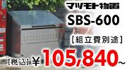 SBS-600