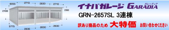 GRN-2657SL-3