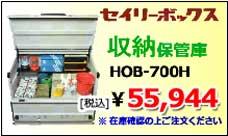 hob-13