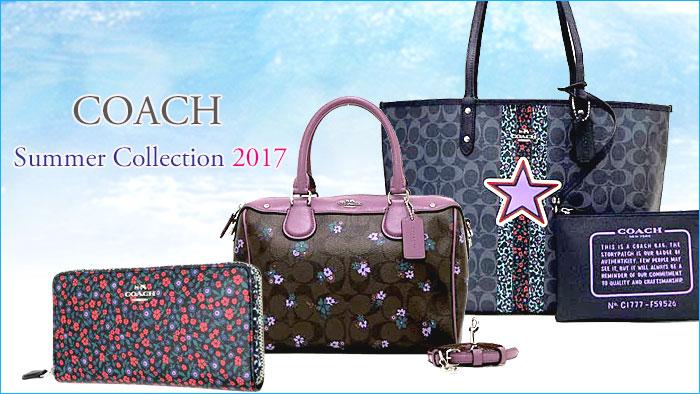 COACH サマーコレクション