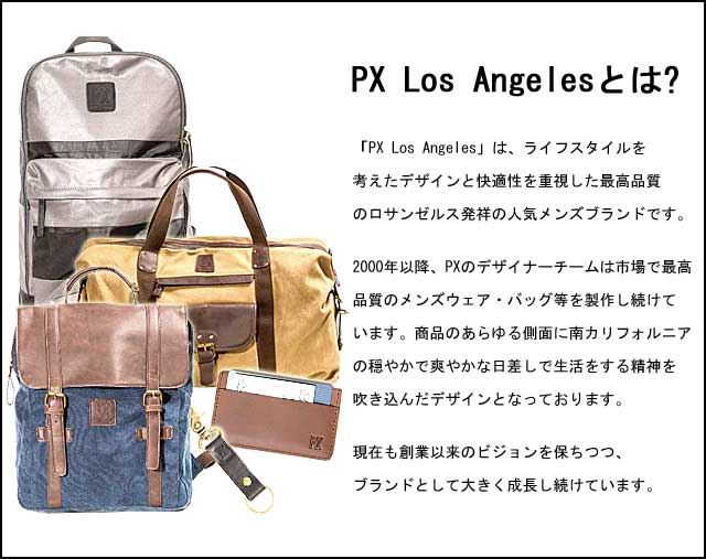 PX LOS ANGELS カテゴリ3