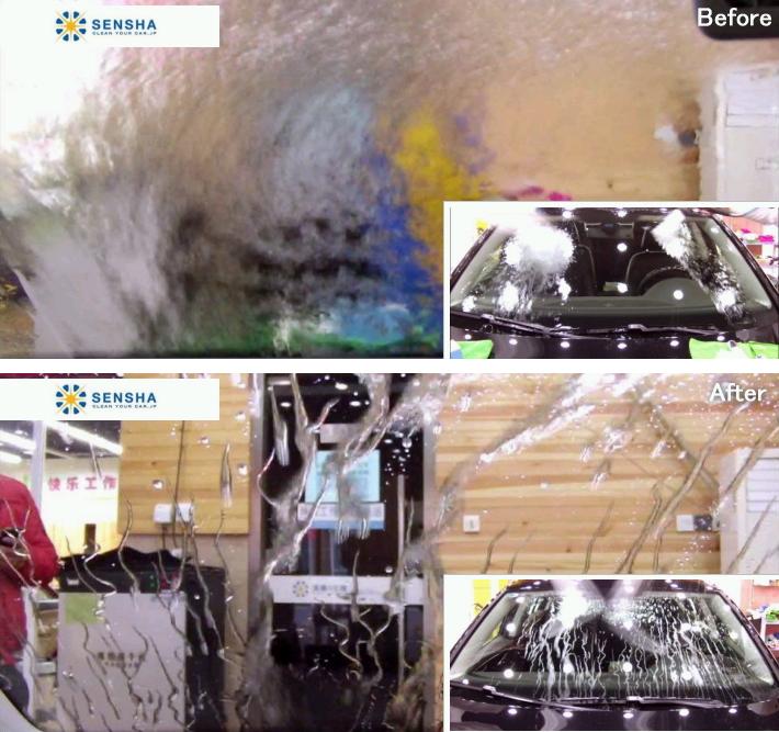 撥水ガラスコーティング剤/撥水コーティング剤/撥水ガラス/撥水ガラスコーティング/撥水コーティング/ガラスコーティング剤/ガラスコーティング/洗車用品/コーティング剤/コーティング/洗車/油膜/油膜除去剤/カーシャンプー