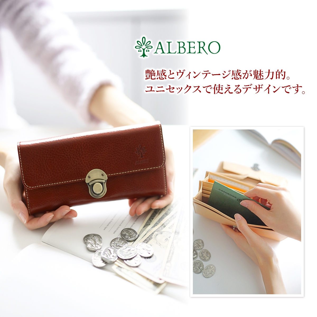 2463015e5dfb ALBERO(アルベロ) BERRETTA(ベレッタ) 小銭入れ付き長財布 5532  味わい深いイタリア独自のバケッタ仕上げギャルソンタイプの小銭入れでたくさん入る◎
