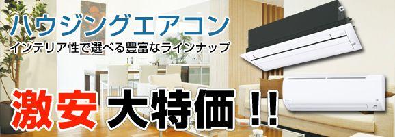天井埋込カセット形4方向 標準省エネ  ワイヤード