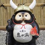 福鬼門タヌキ