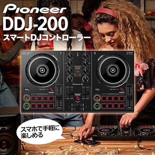 PioneerDJ DDJ-200