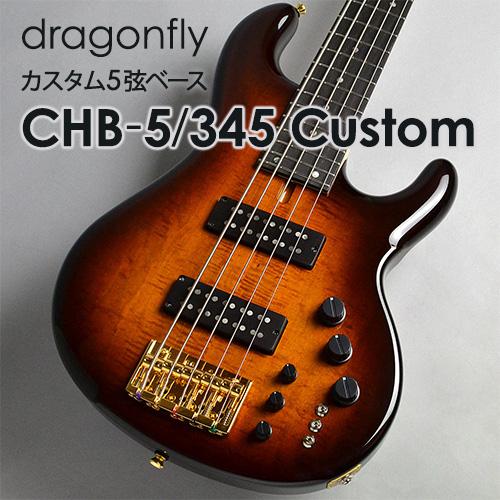 dragonfly カスタム5弦ベースCHB-5/345 Custom