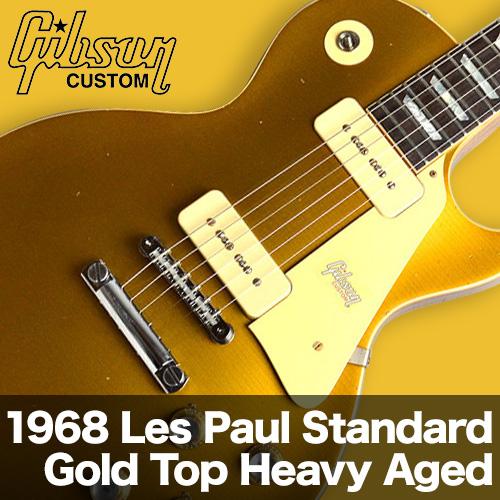 Gibson Custom Shop 1968 Les Paul Standard Gold Top Heavy Aged