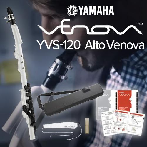 YAMAHA Alt Venova アルトヴェノーヴァ YVS-120 登場!