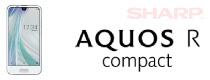 aquos r compact ケース