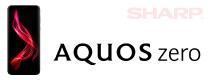 aquos zero フィルム