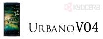 urbano v04 kyv45 フィルム