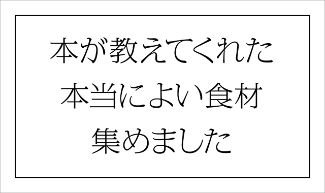 ネットではここでしか手に入らない鵠沼魚醤をはじめとする、店頭でも人気の商品がご購入いただけるようになりました。