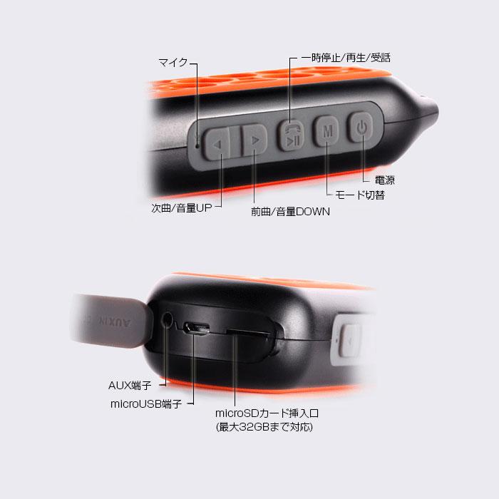 IP65 防水 防塵 Bluetooth スピーカー アウトドア ワイヤレス ハンズフリー 通話 ハイキング 登山 バスルーム プール【オーディオ】◇AMD-SPORTSPK